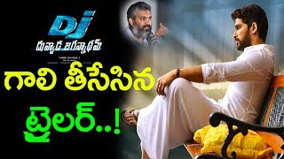 Duvvada jagannadham trailer disappointed with full action scenes || allu arjun || pooja hegde || ttm