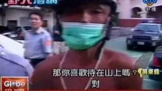 逃竄5個月 台東野人林金寶屏東落網