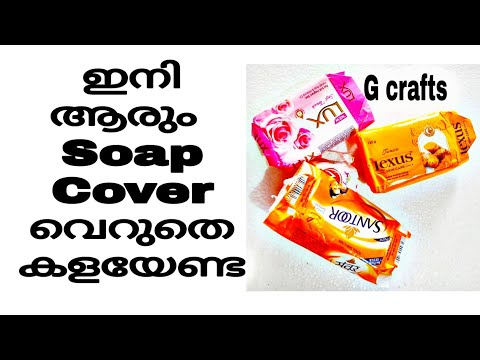 Waste material reuse idea//How to recycle soap cover