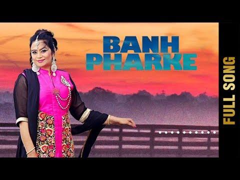 Banh Pharke Full Song | Miss Neelam | Latest Punjabi Songs 2017 | Amar Audio
