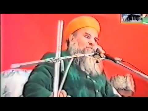 Hazrat Jibrayeel علیه السلام Ka Huzoor ﷺ Ke Paas Pehli Wahi Laane Ka Waqiya《Huzoor Shaykh-ul-islam》