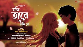 Jodi Taare Naai Chini | Shom & Priyangbada | Rabindrasangeet | 2014 (HD) ...