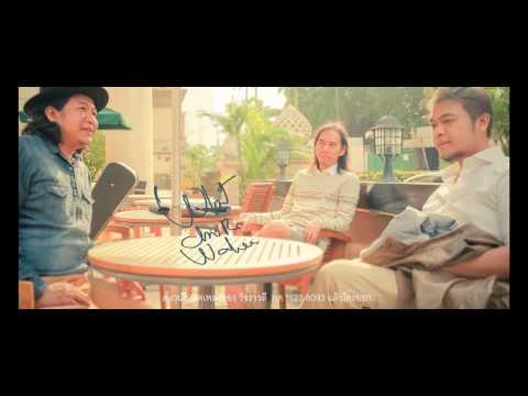 น้อย - วัชราวลี [Official Audio]