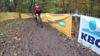 2018 Superprestige Gavere Course Preview