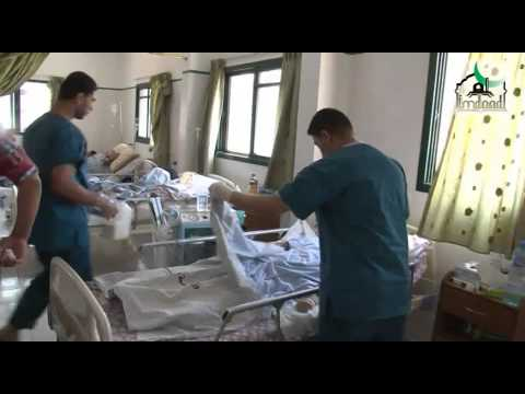 Gaza Hospital - Assisting 24/7 Al-Imdaad Foundation