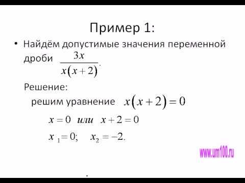 Рациональные дроби.avi