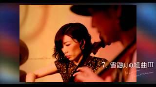 ジャズピアニスト伊藤志宏が 全曲書き下ろしのオリジナルを3人のチェリ...