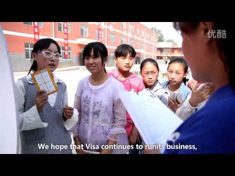 Visa Did a Good Thing for Financial Education in China