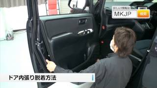 http://car-diy.jp/fs/mkjp/dvd-toyota-noah-zwr80-01 お問合せ0745-60-...