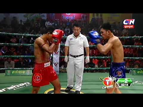 Kun Khmer,ហ៊ឹម សេរី Vs ថៃ | Him Serey Vs Phet Ek (Thai), CNC boxing 17 Nov 2018 | Fights Zone