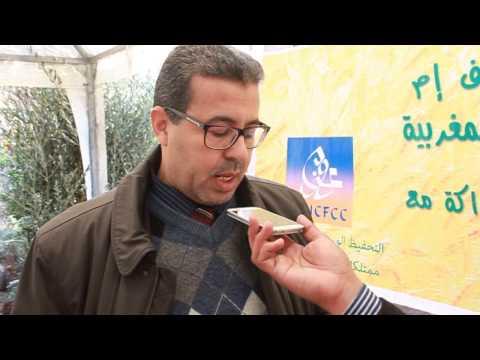 """جولة مدينة إف إم بالأسواق المغربية : سوق أولاد سعيد سطات """" المحافظة العقارية"""