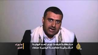 ما وراء الخبر-معركة صنعاء وتقدم قوات الشرعية شرقا وغربا