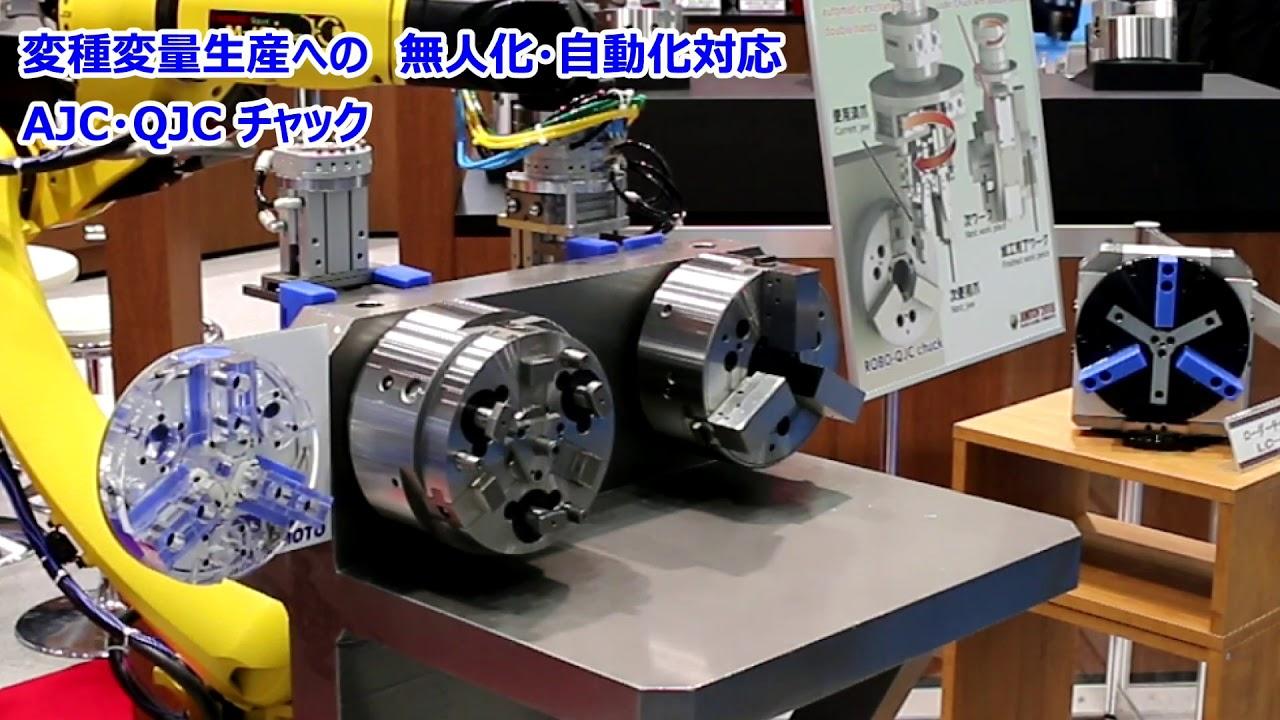 【ロボットダイジェスト】「チャックの爪の交換はロボットに ...
