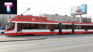 Городской транспорт Трамвай