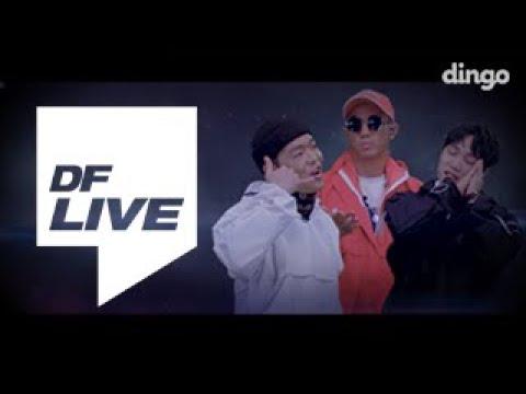 저스디스 & 팔로알토 JUSTHIS & Paloalto - Ayy (feat.진보 (Jinbo)) [DF LIVE]