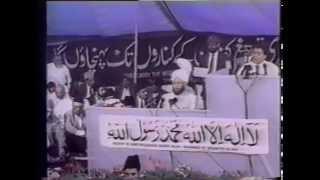 Waqt Kum Hey - Bohot Hen Kam - Chalo