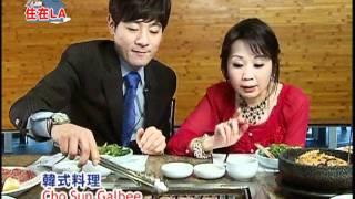 Chosun Galbi Korean Bbq Restaurant