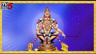 Suvarnabhoomi Sabarimala Maha Padayatra updates 23.11.14 : TV5 News