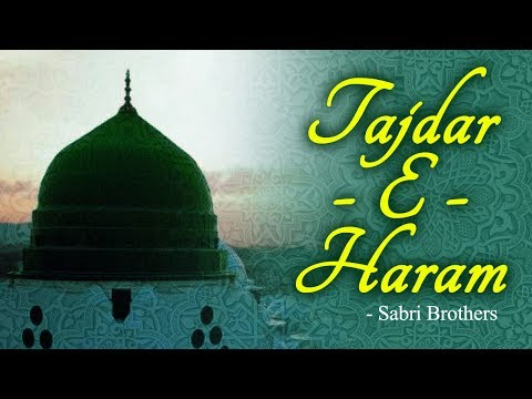 Tajdar-e-Haram by Sabri Brothers Qawwali with Lyrics