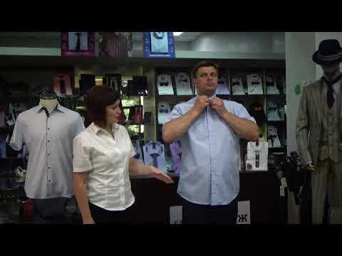 """Как правильно выбрать мужскую рубашку по размеру. Салон мужской одежды """"Престиж"""" Ставрополь"""