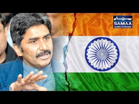 Javed Miandad India per Baras paray | SAMAA TV