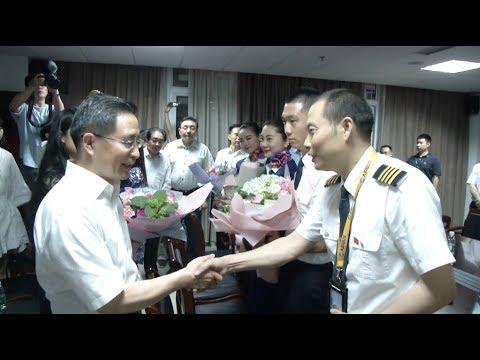 Heroic Crew Meet Public after Emergency Landing