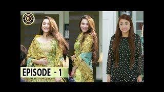 Pukaar Episode 1 - Yumna Zaidi &  Zahid Ahmed - Top Pakistani Drama