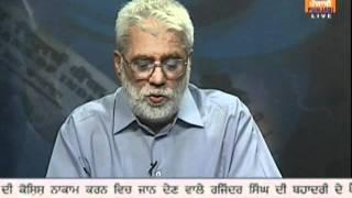 Satpal Singh Johal. Doordarshan. NEWS. DD Punjabi. Jatinder Pannu. KHAAS KHABAR.Punjab.India