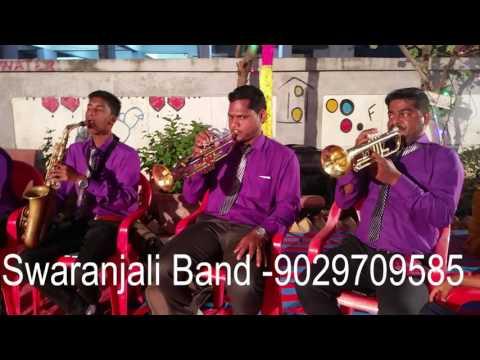 Majhya Bhimachya Navach Kunku माझ्या भीमाच्या नावाचे कुंकू - Swaranjali Brass Band
