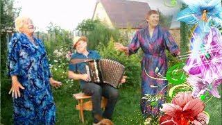 ✿ܓ 😊Озорные ОШАЛЕЛЫЕ частушки под ГАРМОНЬ!╰❥ Russian folk song ❤️ Играй гармонь любимая!