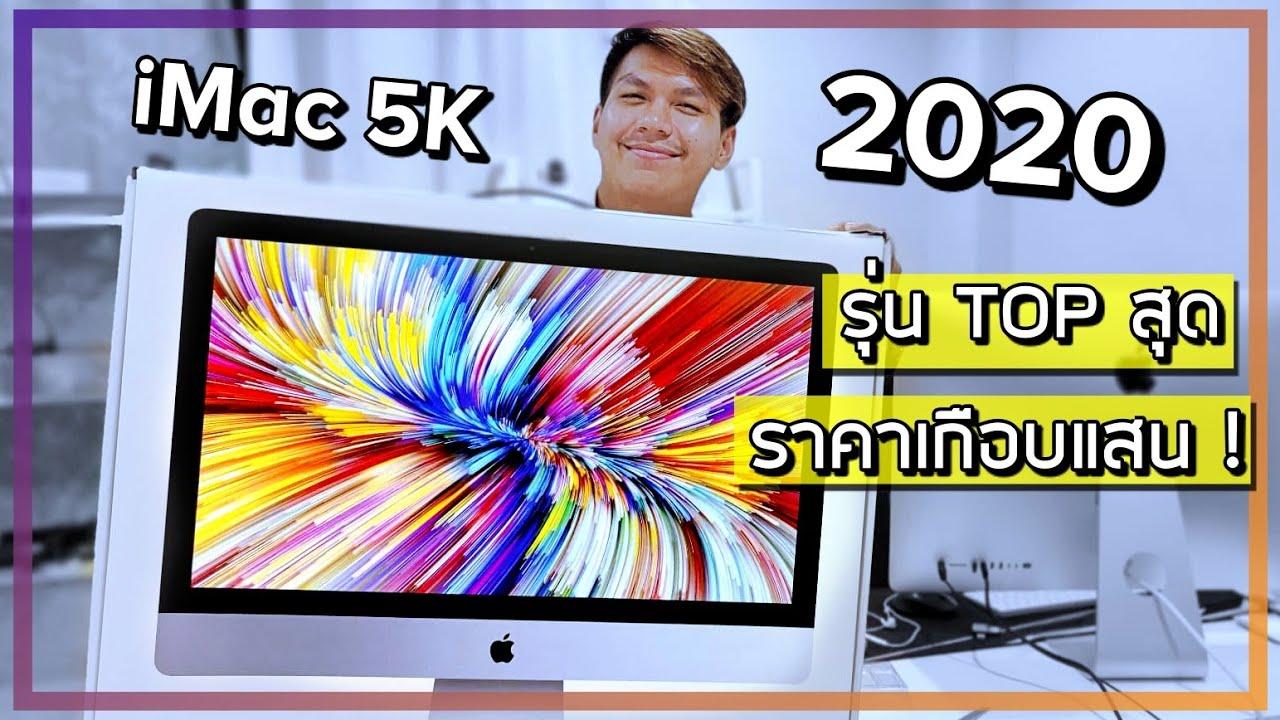 พรีวิว iMac 27\