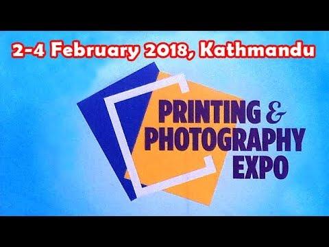 Printing & Photography Expo 2-4 Feb.  2018, Kathmandu
