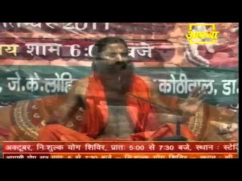 Very Informative Speech by Swami Ramdev in Sastri Nagar, Kanpur. Date-28.09.11