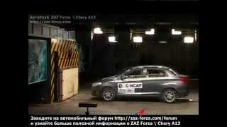 Chery A13 краш тест (Chery Bonus crash)(Характеристики авто - http://asiaclub.com.ua/auto/Chery/A13 Все о китайских авто - http://asiaclub.com.ua/ Запчасти на китайские автомо..., 2012-06-20T08:21:18.000Z)