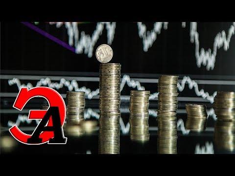 Смотреть фото Курс доллара в октябре 2018. Стабилизация рубля. Врёт ли Максим Орешкин? новости россия москва
