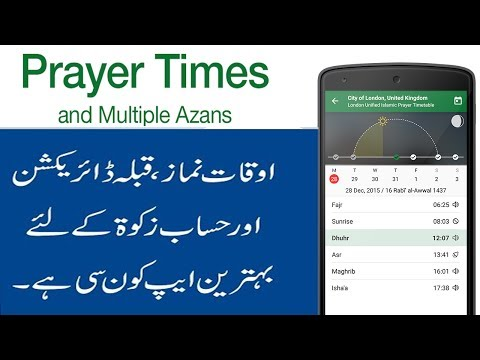Muslim Pro Prayer Times,Azan,Quran,Qibla Islamic Calendar Zakat Mobile Application Ramadan 2017
