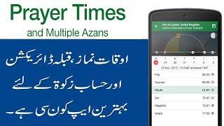 Muslim Pro Prayer Times,Azan,Quran,Qibla islamic calendar zakat Mobile Application Ramadan 2017 screenshot 4