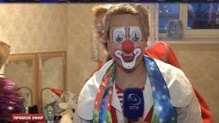 Фишка недели: атака клоунов