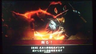 (12国・2.00B) EXとSRの明智光秀対決です☆ 明智光秀・お玉の父娘 & ...