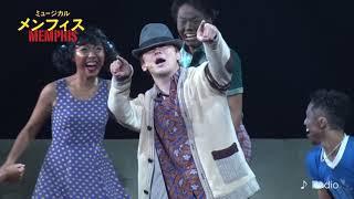遂に開幕したミュージカル『メンフィス』! これを観なければ2017年は終...