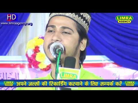 Shad Fatehpuri  Nizamat Abdul Qadir Sultanpuri13, October 2017 Muqam Dargah HD India