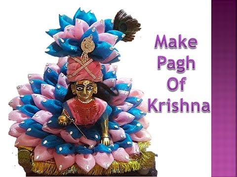 Make Pagh of Krishna / Bal Gopal / Laddu Gopal / Thakurji - Matching Net Leaf Dress