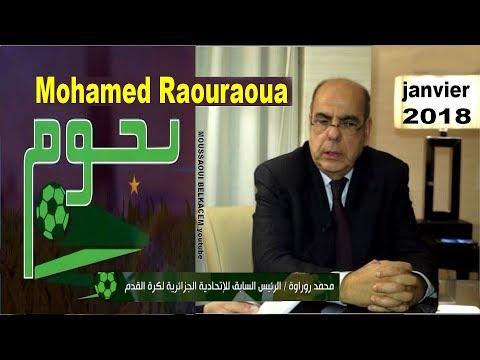 Mohamed Raouraoua Emission Noudjoum محمد راوراواة حصة نجوم