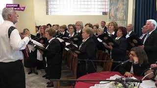 Η Αξιούπολη τραγουδά για την Απελευθέρωσή της-Eidisis.gr webTV