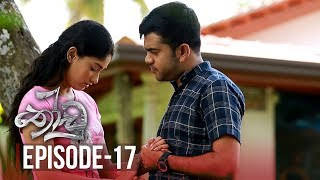 Thoodu | Episode 17 - (2019-03-08) | ITN Thumbnail