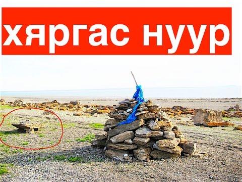 Путешествуй и наслаждайся природой горного Алтая