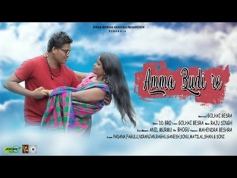 Santali Video Song - Amma Budire