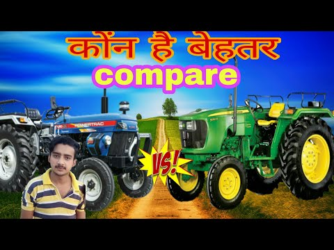 Powertrac Euro 50 Vs Join Deere 5050 Compare , Features Price /Akash Production  For Agriculture
