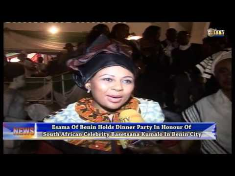 Esama of Benin holds dinner in honour of Basetsana Kumalo and spouse