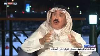 المحادثات اليمنية.. صدق النوايا على المحك